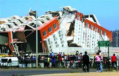 Chile 15 floors earthaquake