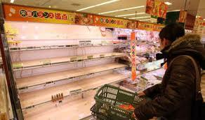 Food Shortages Japan