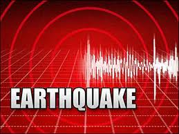 Eerthquake Image