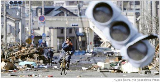 Bikes in Disasters